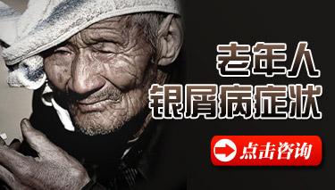 哪些是老年银屑病症状